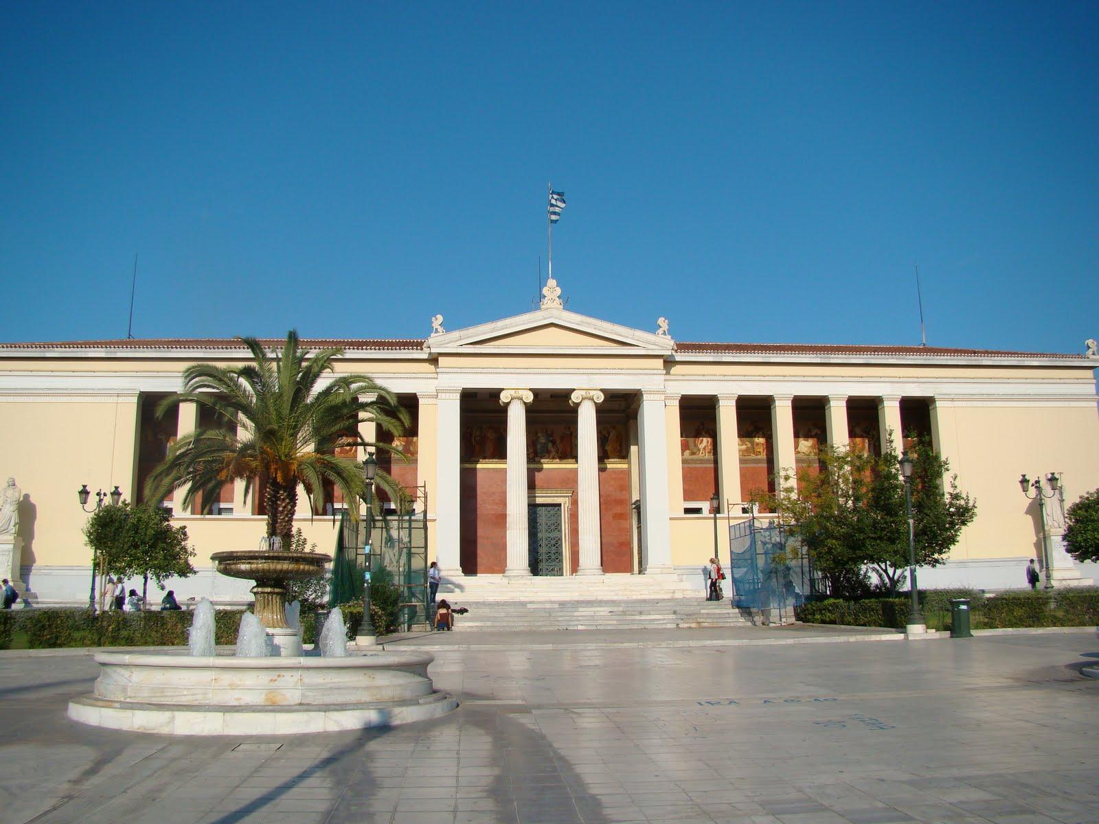 Αποτέλεσμα εικόνας για πανεπιστημιο αθηνων