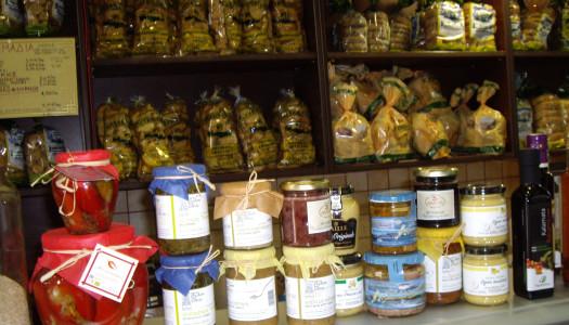 Μεταποίηση αγροτικών προϊόντων και διάθεση στην τοπική αγορά.