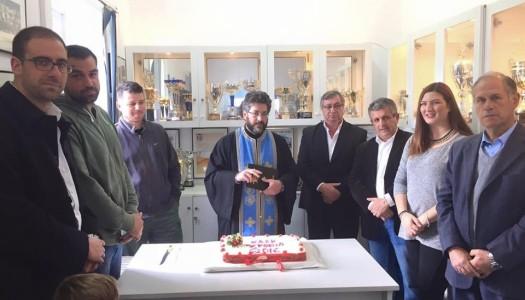 Ο Αθλητικός Σύλλογος ΠΡΩΤΕΑΣ Απερίου έκοψε πίτα