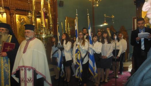 Εορτασμός Ενσωμάτωσης Δωδεκανήσου στην Κάρπαθο