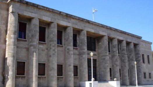 Παραπέμπεται σε δίκη πρώην ταμίας της ΔΟΥ Καρπάθου