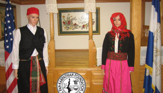 On Sunday, February 26, 2017, the Pan Karpathian Foundation will hold its 30th Annual Memorial Service St. George Greek Orthodox Church of Clifton, NJ