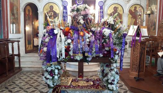 Μεγαλοβδομάδα και  Άγιο Πάσχα στο Όθος
