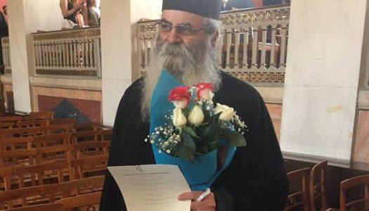 Ο π. Καλλίνικος Νικόλαος Μαυρολέων ορκίστηκε και ως Πτυχιούχος του Τμήματος Κοινωνικής Θεολογίας της Θεολογικής Σχολής του Πανεπιστημίου Αθηνών