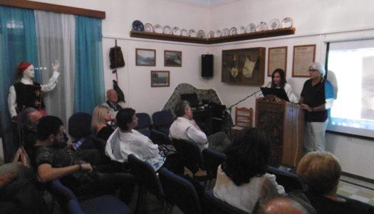 Παρουσιάστηκε, την Παρασκευή 1 Σεπτεμβρίου ε.έ. στα Πηγάδια της Καρπάθου, το μυθιστόρημα του Νίκου Κωνσταντινίδη «Αθανασία».