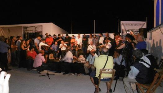 Πραγματοποιήθηκε με επιτυχία από τις 10 έως τις 12 Σεπτεμβρίου ε.έ. η 9η Συνάντηση Λύρας και Οργάνων με Δοξάρι της Κάσου