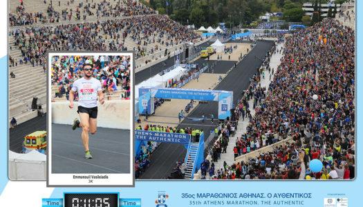 Ο πρωταθλητής Μανώλης Β.Βασιλειάδης,από το Μεσοχώρι Καρπάθου συμμετείχε στο Μαραθώνιο της Αθήνας. Τερμάτισε 1ος στην κατηγορία του στην περιφέρεια  και 5ος στην συνολική κατάταξη.