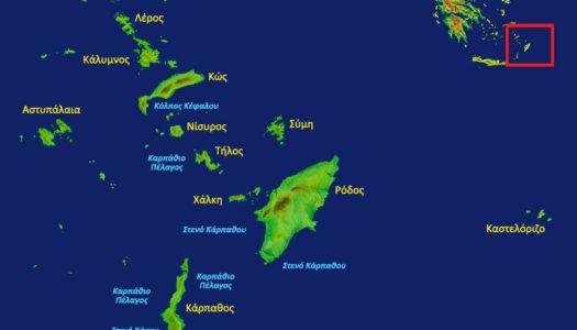 Aίτημα στα Υπουργεία για το ειδικό μέρισμα σε νησιώτες