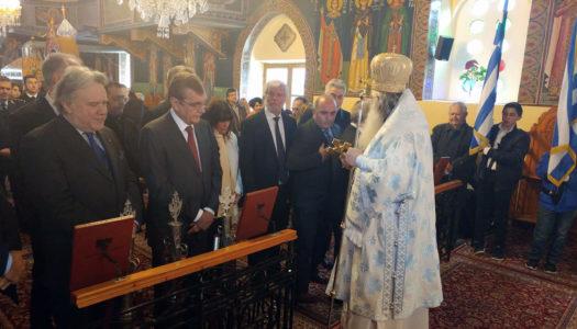 Ο Αντιπρόεδρος της Βουλής κ. Δημήτριος Κρεμαστινός στον επετειακό εορτασμό της Α΄ Εθνοσυνέλευσης της Επιδαύρου
