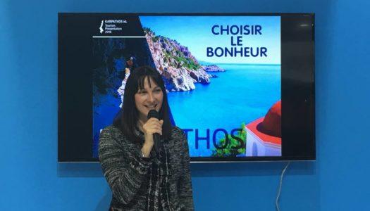 Η Υπουργός Τουρισμού κ. 'Ελενα Κουντουρά  υποσχέθηκε να επισκεφθεί την Κάρπαθο