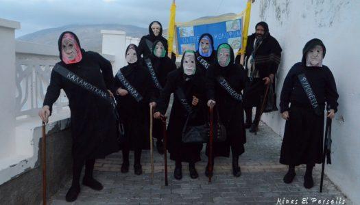 """Οι μαθητές ΣΤ΄τάξη στο Καρναβάλι του Δήμου Κασίων """"Οι Γρες του Κωλόφωνα""""."""