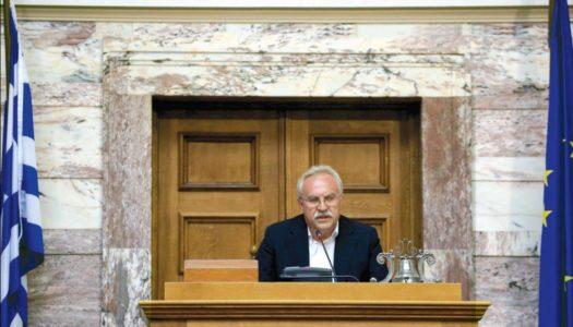 Πρόταση Δημήτρη Γάκη για αναθεώρηση του άρθρου του Συντάγματος για τη  Νησιωτικότητα