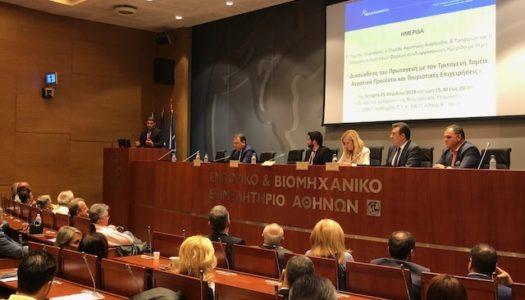 Οι προτάσεις του Τομεάρχη Τουρισμού της Νέας Δημοκρατίας Μάνου Κόνσολα για τη διασύνδεση του πρωτογενούς τομέα με τον τουρισμό
