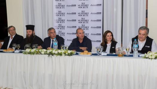 Δήμαρχος Καρπάθου προς AXION Hellas: Κερδίσατε τις καρδιές μας!