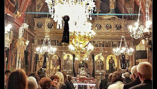 Παγκαρπαθιακό Μνημόσυνο στο Απέρι Καρπάθου στην μνήμη Αποδήμων Καρπαθίων