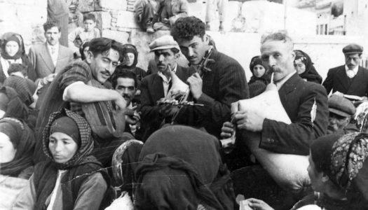 Υπό κατάθεση Φάκελος στο Εθνικό Ευρετήριο της Ελλάδας για την Άυλη Πολιτιστική Κληρονομιά