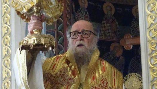 Στον Σεβασμιώτατο Μητροπολίτη Καρπάθου και Κάσου κ.Ἀμβρόσιο, για την 35η ἐπέτειο τῆς ἀρχιερατικῆς του διακονίας.