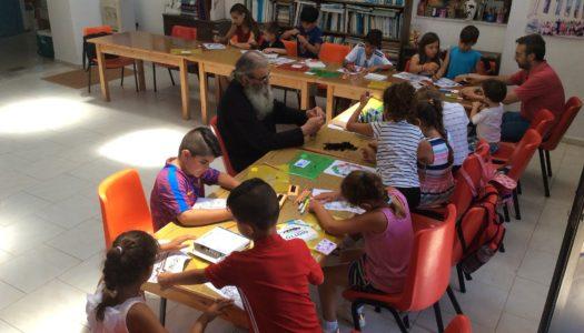 ΠΥΛΕΣ ΚΑΡΠΑΘΟΥ: 1η ημέρα του 3ου Θερινού Σχολείου