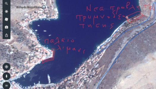 Νέο λιμάνι, αναφορά στη Σύμη!