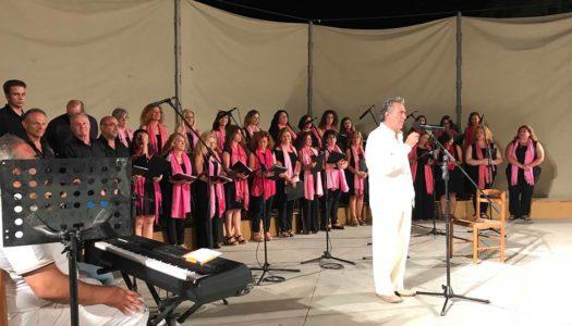 Καταχειροκροτήθηκε η Πειραματική Χορωδία Δήμου Ρόδου στην Κάρπαθο!