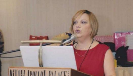 Στη μνήμη της Ροδόπης Τσαουσοπούλου, προέδρου του συλλόγου Πηγαδιωτών Kαρπάθου Αττικής