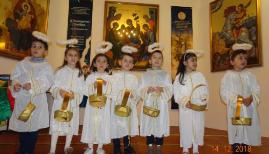 ΠΥΛΕΣ: Συναυλία… αγγέλων!