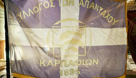 ΣΑΚ: Έκτακτη δρομολόγηση Blue Star Patmos κατά την ημέρα των εκλογών  26ης Μαΐου 2019