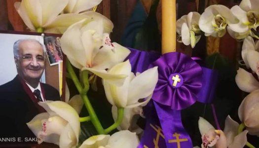 ΣΤΗ ΜΝΗΜΗ ΓΙΑΝΝΗ ΣΑΚΕΛΛΑΡΗ Η Οικογένεια Γιάννη Σακελλάρη δώρισε τον στολισμό του Επιταφίου της  Παναγίας της Πλαγιάς, Βωλάδα Καρπάθου στη μνήμη του αειμνήστου  Συζύγου,Πατέρα, Παππού ΓΙΑΝΝΗ ΣΑΚΕΛΛΑΡΗ