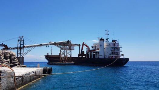"""ΟΜΙΛΟΣ ΕΤΑΙΡΕΙΩΝ ΓΟΒΔΕΛΑ (Λατοδομική Νήσων ΙΚΕ): """"Εκδήλωση στην Κάρπαθο με αφορμή τον εγκαινιασμό του Φ/Γ πλοίου PERLITE'"""""""