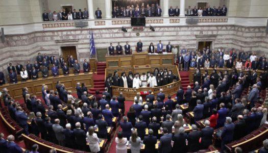 ΒΟΥΛΗ ΤΩΝ ΕΛΛΗΝΩΝ | Ορκωμοσία των νέων βουλευτών