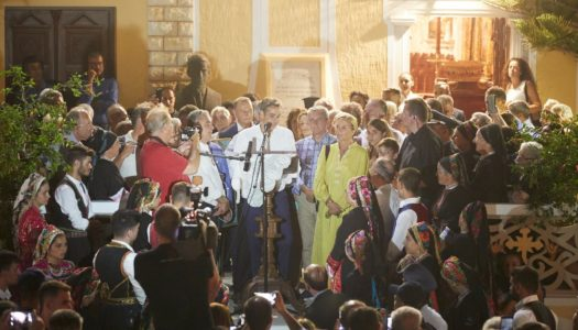 Κτίζοντας την Dream Team της Καρπάθου | Επίσκεψη του Πρωθυπουργού  κ. Κυριάκου Μητσοτάκη