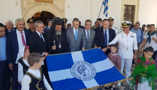 ΜΑΝΟΣ ΚΟΝΣΟΛΑΣ: «Στο Καστελόριζο, τη Ρω και τη Στρογγύλη χτυπά η καρδιά της Ελλάδας και της Ευρώπης»