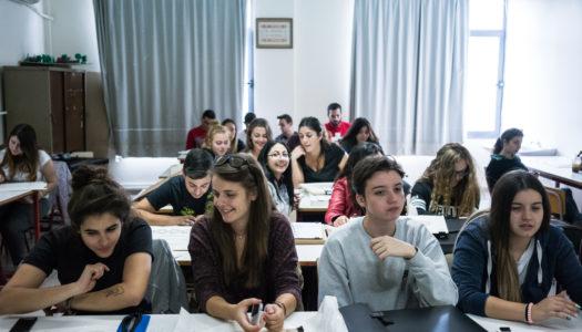ΔΗΜΟΣ ΚΑΡΠΑΘΟΥ: Ίδρυση και λειτουργία σχολής τουριστικών επαγγελμάτων στην Κάρπαθο