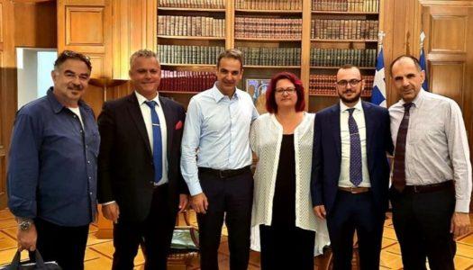 Συνάντηση στο Μέγαρο Μαξίμου με τον Πρωθυπουργό Κυριάκο Μητσοτάκη και Υπουργό Επικρατείας Γιώργο Γεραπετρίτη είχαν οι δήμαρχοι Λειψών, Αστυπάλαιας, Τήλου και Πάτμου