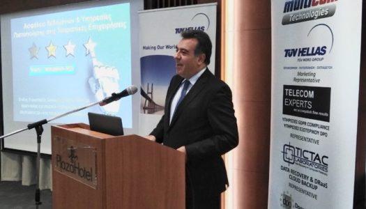 ΜΑΝΟΣ ΚΟΝΣΟΛΑΣ: «Ενισχύουμε την ανάπτυξη της ψηφιακής οικονομίας στον τουρισμό και τις υποδομές κυβερνοασφάλειας»