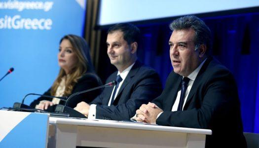 Στο Ίδρυμα «Βασίλη και Ελίζας Γουλανδρή», ο Υπουργός Τουρισμού, ο Υφυπουργός Τουρισμού και η Πρόεδρος του Ε.Ο.Τ. παρουσίασαν τους στρατηγικούς στόχους του ελληνικού τουρισμού για το 2020
