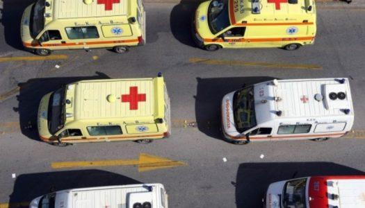 Δώδεκα επιπλέον ασθενοφόρα μικρού όγκου, για τις ανάγκες μικρών νησιών με χρηματοδότηση από ευρωπαϊκούς πόρους της Περιφέρειας Ν. Αιγαίου