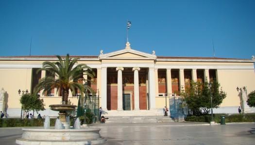 Δύο ελληνικά Πανεπιστήμια στα 500 καλύτερα του κόσμου