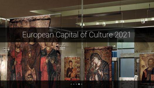Ο Δήμος Καρπάθου στηρίζει την υποψηφιότητα της Ρόδου για τον τίτλο Πολιτιστική Πρωτεύουσα  2021