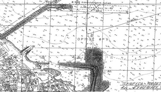 Το Λιμάνι της Κάσου. Παράδειγμα προς αποφυγήν