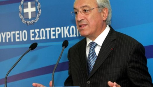 O καθηγητής Σπύρος Φλογαΐτης Αναπληρωτής Υπουργός Εξωτερικών