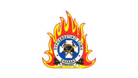 Ένωση Υπαλλήλων Πυροσβεστικού Σώματος