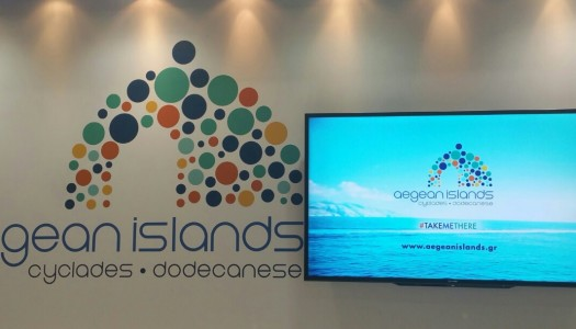 Νέα τουριστική ταυτότητα της Περιφέρειας Νοτίου Αιγαίου