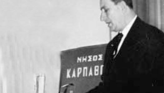"""13η Επέτειος της """"5ης ΟΚΤΩΒΡΙΟΥ 1944"""". Αποσπάσματα από την ομιλία του ιατρού Γεωργίου Μιχ. Γεωργίου τον Οκτώβριο του 1957"""