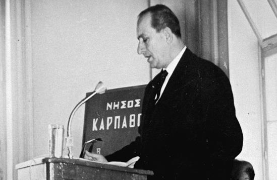 """Ο Ιδρυτής της """"ΚΑΡΠΑΘΙΑΚΗΣ"""" Δρ. Γεώργιος Μ. Γεωργίου"""