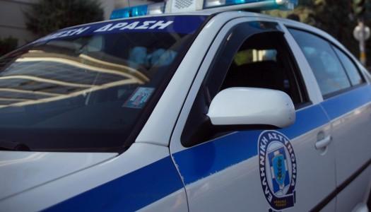 «Χειροπέδες» σε 39χρονο στην Κάρπαθο για ναρκωτικά και παράνομη οπλοκατοχή