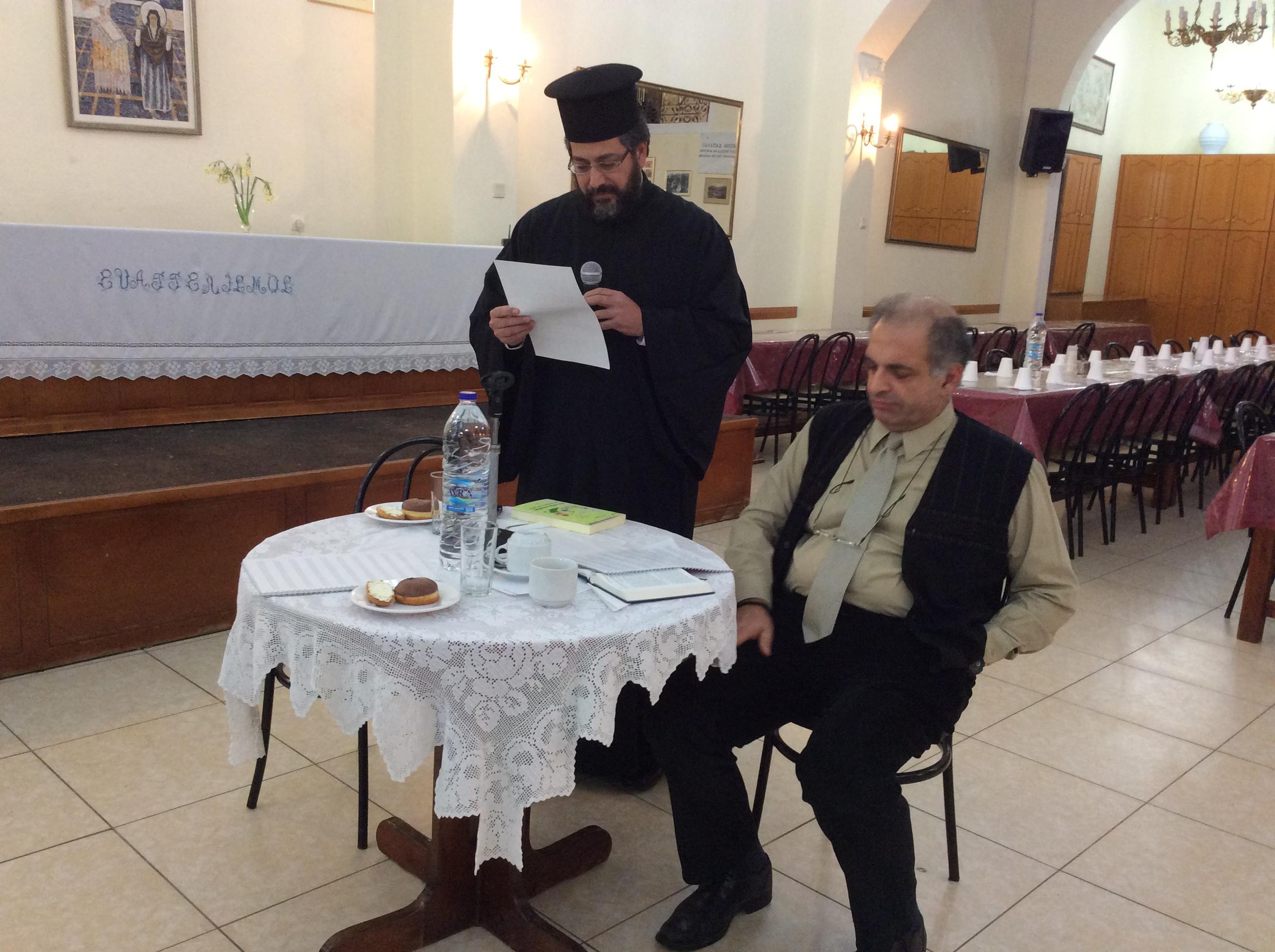 Σχολή Γονέων Ι. Μητροπόλεως Καρπάθου και Κάσου που έλαβε χώρα το Σάββατο 21 Φεβρουαρίου 2016 στο Εκκλησιαστικό Μέγαρο Ευαγγελιστρίας Καρπάθου