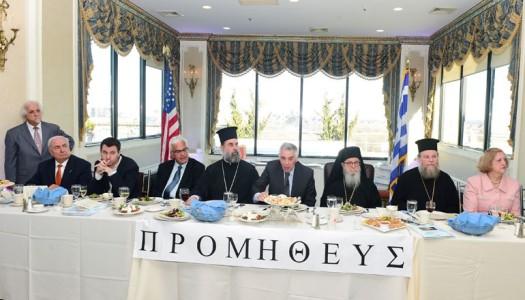 """Ο Υφυπουργός Παιδείας Θεοδόσης Πελεγρίνης στην Αμερική. Παραβρέθηκε στον εορτασμό των 40 χρόνων του συλλόγου """"Ο ΠΡΟΜΗΘΕYΣ"""""""