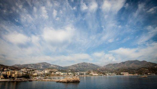 Δήμος Καρπάθου: Στις 28 Ιουνίου 2016 ο Απολογισμός των πεπραγμένων της Δημοτικής Αρχής