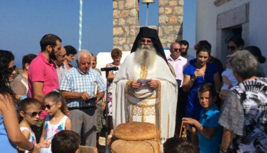 Πυλές: Γιορτάστηκε το ξωκλήσι του Προφήτη Ηλία